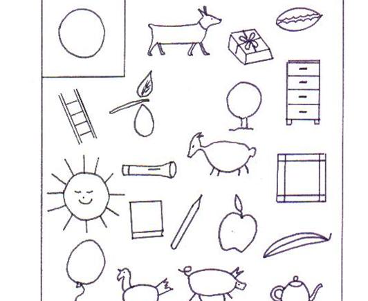 Recursos Para Mi Clase NiÑos Distintas Razas Ficha: Recurso Educativo 48710 - Tiching